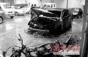 雷克萨斯轿车自燃报废 厂商被判担全责