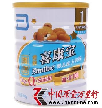 雅培奶粉被曝质量不达标 可引发婴儿营养不良