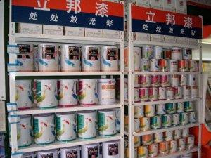 立邦等洋品牌油漆频现质量门 质量监管待提高