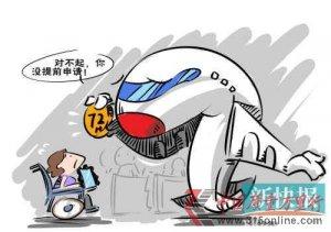 成都航空拒载截瘫旅客 歧视行为遭到质疑