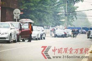 北京黑停车场利益惊人 日收入轻松超千元