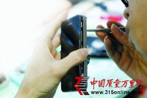 iPhone换屏10倍暴利:山寨屏网上批发仅百元