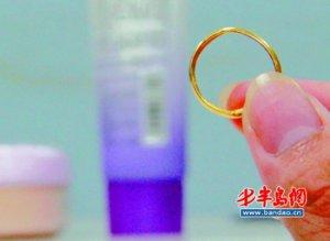 部分化妆品汞超标6万倍 或致金戒指掉色