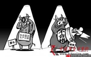维维股份产品检验不合格 公司被指消极回应
