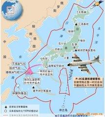 """中国钓鱼岛屿最新事件:""""钓岛国有化""""是日对华战略崩溃前兆"""