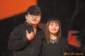 《中国好声音》徐海星夜店照令网友反感