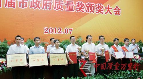 福建省龙岩市人民政府市长张兆民谈质量工作