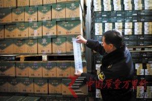 北京禧宝露8.4万箱早产饮料被封存 公司停业