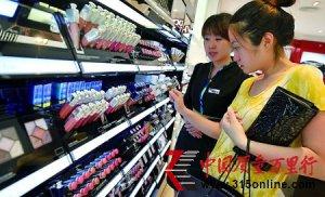 SK-II等大牌化妆品今起调价 最高涨三成