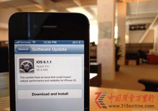 苹果面向iphone 4s发布ios