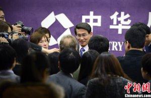 2013年2月国家商务部例行新闻发布会(实录)