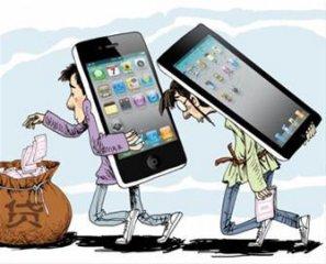 背债买苹果年息47% 捷信被疑设消费陷阱