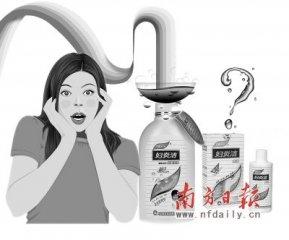 """""""妇炎洁""""只是消毒水?重广告轻研发遭质疑"""
