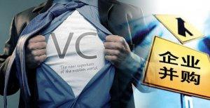 互联网进入雾霾期:VC急于退出 大抛售蔓延