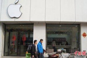 苹果售后乱象:授权商管理混乱 维修门槛高