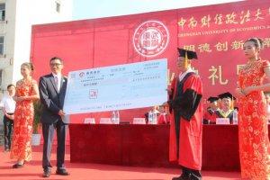 互联网企业家陈一丹3000万捐建大学图书馆