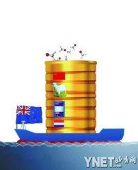 花1万可注册新西兰奶粉 国内2/3奶企或消失
