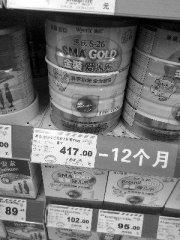 广州部分洋奶粉开始降价 国产奶粉仍受冷落