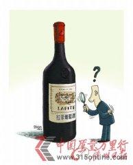 名酒回收隐形产业链曝光:拉菲茅台空瓶卖上千元