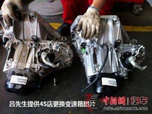 东风日产多款车型变速箱抖动存缺陷