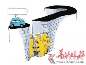 进口车被指涉嫌价格垄断 车商销量已降两成