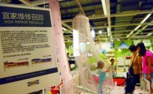 宜家召回存在割伤危险童床 全国售出约6000张