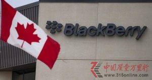 黑莓发布业绩预警并宣布裁员4500人 股价暴跌超20%