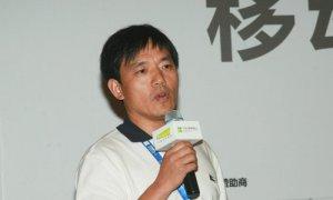 好耶副总裁徐国洪:移动DSP面临效果挑战