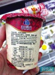 温氏鲜奶被检出菌落总数不合格 回应称并不代表超标
