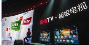 乐视发布50寸超级电视 售价2499元