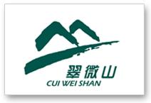 北京翠微山矿泉水有限公司